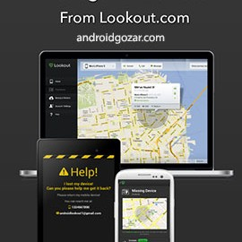 Lookout Security & Antivirus 10.24.4 دانلود آنتی ویروس لوک اوت اندروید
