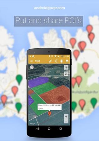 GPS Fields Area Measure PRO 3.8.8 دانلود برنامه اندازه گیری مساحت، فاصله و محیط از روی نقشه
