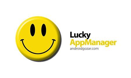Lucky AppManager 1.11.0 دانلود نرم افزار مدیریت برنامه ها