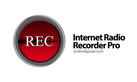 Internet Radio Recorder Pro 4.0.6.6 دانلود نرم افزار پخش و ضبط رادیو