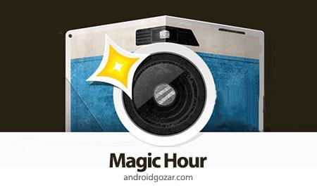 Magic Hour – Camera 1.4.5 دانلود نرم افزار هنری کردن عکس