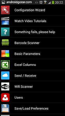 Inventory + Barcode scanner 6.25 دانلود برنامه مدیریت موجودی و اسکنر بارکد