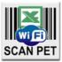 دانلود Inventory + Barcode scanner 6.61 برنامه مدیریت موجودی و اسکنر بارکد