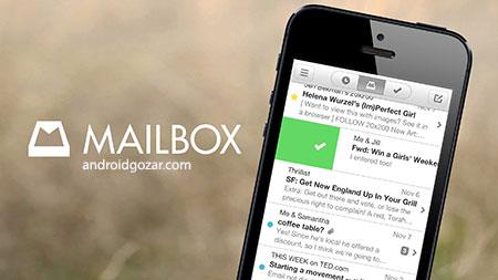 Mailbox 2.0.3 دانلود نرم افزار مدیریت ایمیل