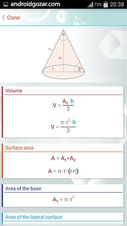 Geometry Solver Pro 1.33 دانلود نرم افزار حل مسائل هندسه