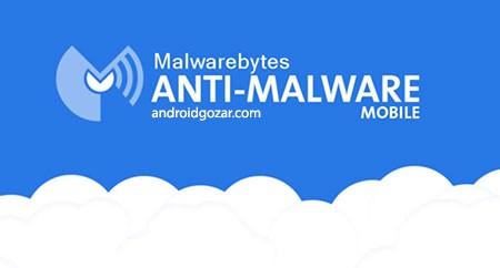 Malwarebytes Anti-Malware Premium 3.3.0.7 دانلود ضد تروجان اندروید