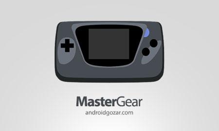 MasterGear – SMS/GG Emulator 4.0 دانلود شبیه ساز سگا در اندروید
