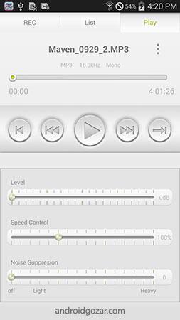 MAVEN Voice Recorder Pro 2.0.3 دانلود نرم افزار ضبط صدا