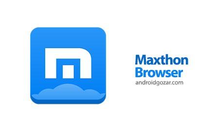 دانلود Maxthon Browser 5.2.3.3254 – مرورگر سریع و امن ماکستون اندروید