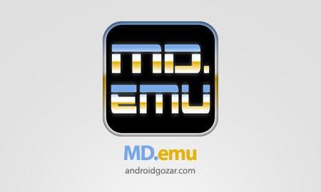 MD.emu 1.5.34 دانلود نرم افزار شبیه ساز کنسول ها