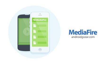 MediaFire 2.4.0 دانلود نرم افزار موبایل مدیا فایر