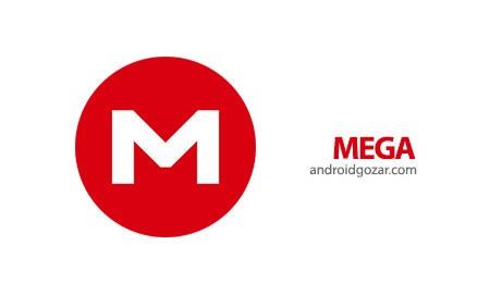 MEGA 3.2.1 دانلود نرم افزار 50 گیگابایت فضای ذخیره سازی ابر رایگان