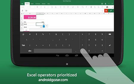 Keyboard for Excel 3.0 دانلود صفحه کلید مایکروسافت برای اکسل
