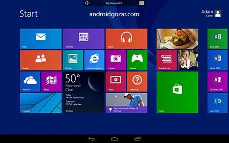 Microsoft Remote Desktop 8.1.58.304 دانلود ریموت دسکتاپ مایکروسافت
