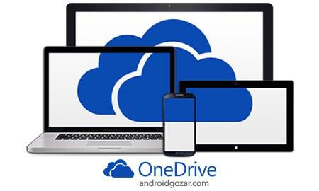 Microsoft OneDrive 4.4 دانلود نرم افزار فضای ذخیره سازی ابری وان درایو