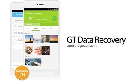 GT Recovery – Undelete,Restore 2.6.8 دانلود نرم افزار بازیابی اطلاعات