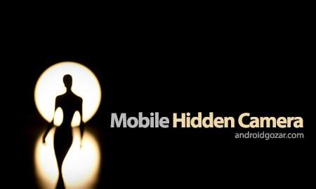 Mobile Hidden Camera Premium 4.4.006 دانلود دوربین مخفی موبایل