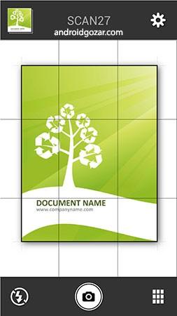 Quick PDF Scanner Pro 6.1.756 دانلود نرم افزار اسکنر سریع اسناد