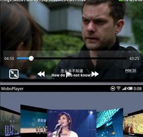 MoboPlayer Pro 3.1.147 دانلود نرم افزار پخش فیلم اندروید
