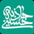 Arbaeen 2.5.0 دانلود نرم افزار جاذبه حسینی ویژه پیاده روی اربعین اندروید