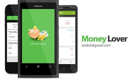 Money Lover Expense Manager Premium 3.6.70 دانلود نرم افزار مدیریت امور مالی