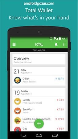 دانلود Money Lover Premium 5.16.0.2021021810 برنامه مدیریت امور مالی اندروید