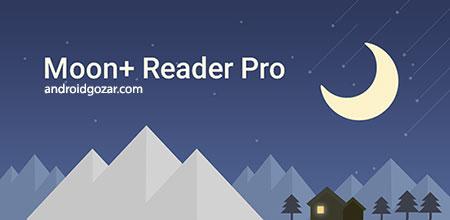 Moon+ Reader Pro 5.0.3 دانلود برنامه کتابخوان حرفه ای اندروید