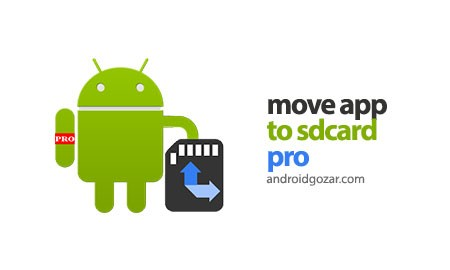 move app to sdcard pro 2.5.106 دانلود نرم افزار انتقال برنامه های به کارت SD