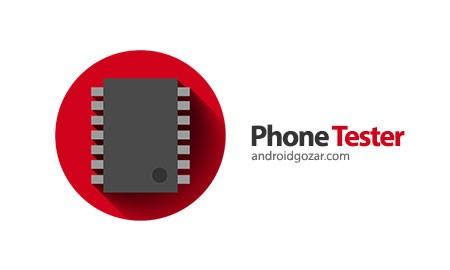 Phone Tester Premium 2.0.14 نمایش اطلاعات سخت افزار و سنسور اندروید