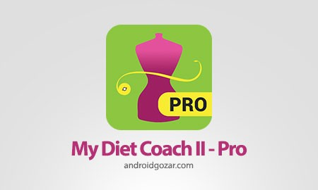 My Diet Coach – Pro 2.4.8 دانلود نرم افزار مربی رژیم غذایی