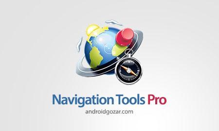 Navigation Tools Pro/HD 2.1 دانلود نرم افزار ابزار حرفه ای ناوبری