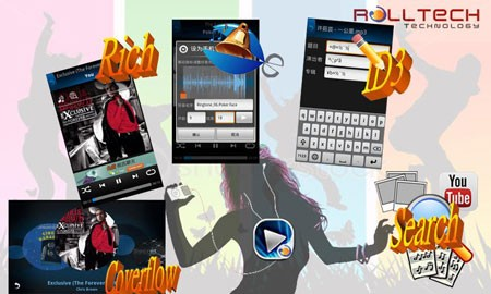 NEMO Media Player Plus 1.35.00 پخش کننده فیلم و موسیقی