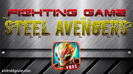 Fighting Game Steel Avengers 1.0 دانلود بازی انتقام جویان فولادی