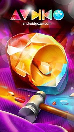 Audiko ringtones Pro 2.26.93 دانلود برنامه رینگتون آهنگ زنگ اندروید