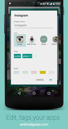 App Swap Drawer – T9 Search Premium 1.2.0.610 دانلود نرم افزار کشو هوشمند