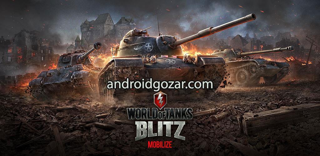 World of Tanks Blitz 4.3.0.298 دانلود بازی نبرد تانک های رعد آسا اندروید