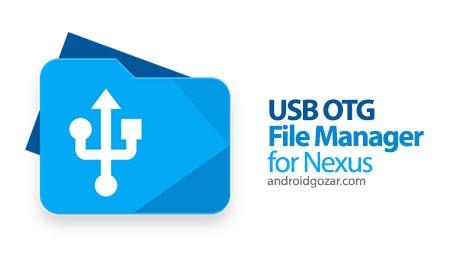 USB OTG File Manager for Nexus 2.12 دانلود نرم افزار مدیریت فایل با کابل USB OTG