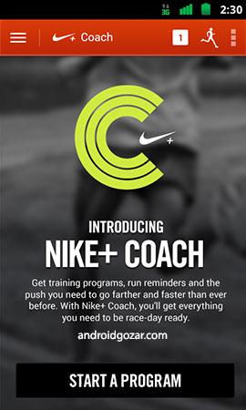 Nike+ Running 1.7.9 دانلود نرم افزار پیگیری ورزش و سلامتی