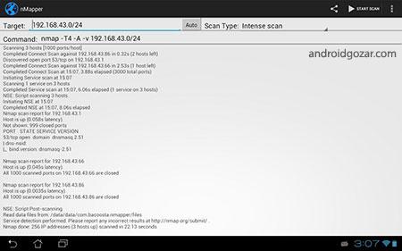 nMapper v6.25a دانلود نرم افزار اسکنر شبکه و پورت