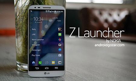 Z Launcher Beta 1.3.8 دانلود لانچر نوکیا برای اندروید