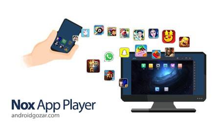 Nox App Player Full 5.2.1.0 دانلود شبیه ساز اندروید در کامپیوتر