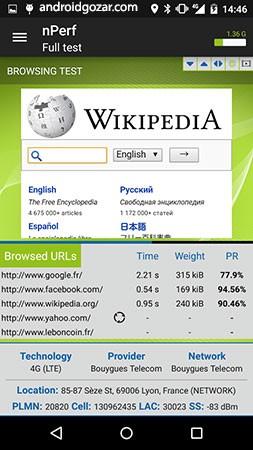 Speed Test & QoS 3G 4G WiFi Premium 2.2.25 دانلود نرم افزار تست سرعت اینترنت