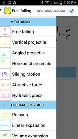 Physics Formulas 3.1 Paid دانلود نرم افزار فرمول های فیزیک