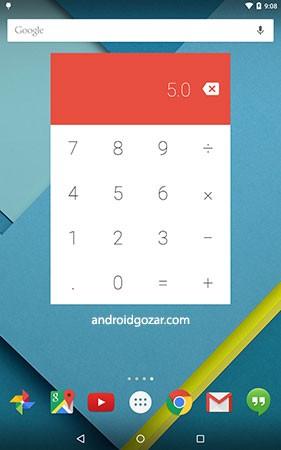 Numix Calculator Pro 2.6 دانلود نرم افزار ماشین حساب