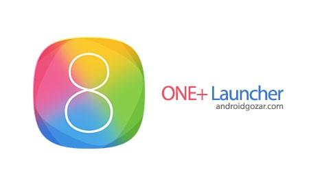 ONE+ Launcher 2.6.20141124 دانلود لانچر وان پلاس
