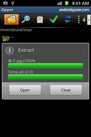 Zipper 2.1.78 دانلود نرم افزار مدیریت فایل و آرشیو اندروید