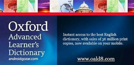 Oxford Advanced Learner's 8 3.6.22 دانلود نرم افزار دیکشنری سطح پیشرفته انگلیسی+دیتا