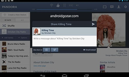 Pandora Radio 7.7.1 Patched دانلود رادیو اینترنتی پاندورا اندروید