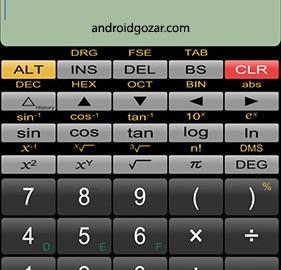 Panecal Plus 5.1.1 دانلود نرم افزار ماشین حساب علمی