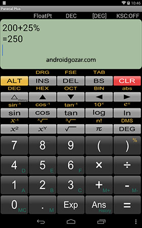 دانلود Panecal Plus 5.1.1 برنامه ماشین حساب علمی اندروید